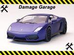 LAMBORGHINI LP 560-4 | 1:24 Diecast Model Car